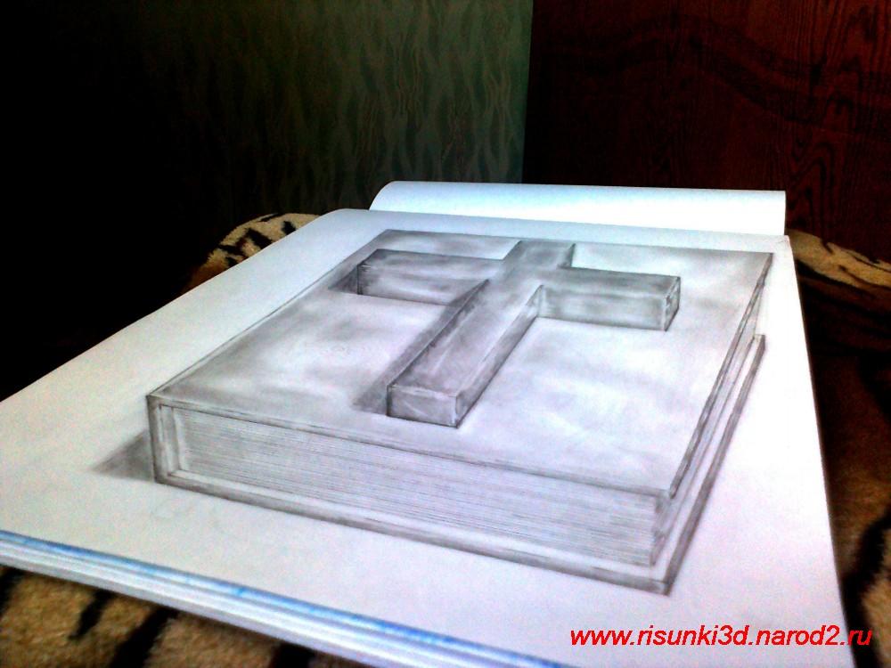 Фото 3д рисунка на бумаге